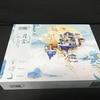 中国製メタルパズル 月宮 ムーンパレス 組み立てレビュー