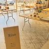 豊田市のおいしいパン屋「Riso(リソ)」が、春日井のTSUTAYAで出張販売!