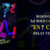 "2PM""ウヨン""釜山ソロコンサートの上映映画館(場所)は?DVDの予約販売はある?調査!"