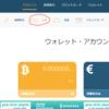 12時間で約20億円を調達したBANKERAのプレICO申込方法