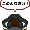 おかしな漢字変換コレクション