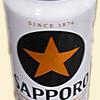 黒ラベルとラガービール飲み比べ