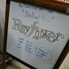 "Rayflower ""Brilliant Place"" at 京都MUSE"
