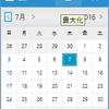 JavaFXでカレンダー表示プログラムを作る(DatePickerのポップアップ利用)(続)
