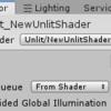 【Unity】【シェーダ】シェーダプロパティ用のアトリビュートを自作するMaterialPropertyDrawer