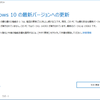 GPD WINでWindows 10 Creators Update適用