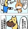 【漫画】お鼻だって着飾る必要があるのだ