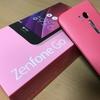 【安いのに、使い勝手良し!】ASUSのZenFone Goを楽天モバイルで使ったのでレビュー・評価