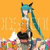 """2012年の「シーンの垣根を壊した5曲」(その3:ryo(supercell)feat.初音ミク""""ODDS&ENDS"""")"""