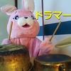 ピンクちゃんが4コマコントでメンバー紹介