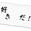 【下手くそな片想い】140字小説(3本入)