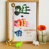 【ママが楽しむこどもの日】こいのぼり寿司&手形クラフト&赤ちゃんアート