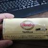 手巻きタバコ Flandria VANILLA レビュー
