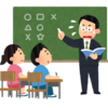 効果的な教育と90・20・8の法則