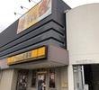 ココイチ魅力再発見~「壱番屋記念館」でカレーCoCo壱番屋の人気の理由を知る! <愛知県・清須市>