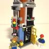 レゴクリエイター 街角のデリ31050 レビュー vol.3 小さなタウンハウス