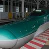 【北海道新幹線】H5系「はやぶさ」 乗車記
