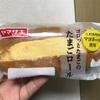 ヤマザキ ゴロっとたまごのたまごロール 食べてみました