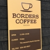 BORDERS COFFEE