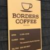 BORDERS COFFEE