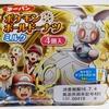 ポケモンパン7月の新商品 (2016年7月1日(金)発売)