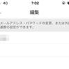 iPhoneアプリver6.3.0公開