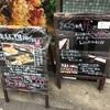 新規開拓、カウンター天ぷらランチ