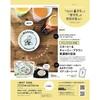 mini ミニ 2020年 6月号【付録】ミルクフェド特製 スヌーピー&チャーリーブラウン美濃焼 豆皿