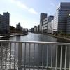 東京海洋大学の学祭に行ってきました その1