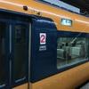 京都駅で関東民あるあるを毎回ひととおりやってしまう寡婦