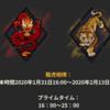 【WOT】龍虎相搏バトル ランダム戦で行われる大掛かりなイベント TIGERチームに一票を!