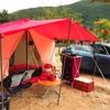 チュソクは2泊でキャンプ