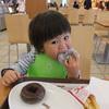 城崎へ家族旅行に行ってきました