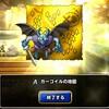 level.586【ガチャ】生誕祭記念10連ガチャ・1日目