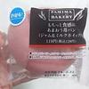 ファミマのもちっと食感のあまおう苺パン(ジャム&ホイップ)は春の訪れを感じられる美味しいパンです!