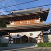 小石川周辺のお地蔵さん(伝通院、真珠院、法傳寺)