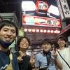 日本一周ライダーがやってきた話。