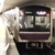 今日は何の日<鉄道編>11月27日、地下鉄谷町線延伸