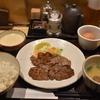 【福岡旅行】 朝食は、牛タン定食528円に決定! たんや 博多 モーニング