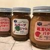 軽井沢 サワヤの紅玉りんごバター、ストロベリーバターが美味しすぎ!ルバーブジャムもおすすめです。
