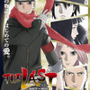 """The Last-NARUTO-THE MOVIE""見たってよ"