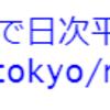 都道府県別のパスポート発行数のデータ分析8 - R言語のmonthdays関数を使って月別の1日平均発行数を算出する。