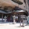 【大谷寺は大谷資料館とセットで訪れたいパワースポットなの?】素敵な魅力があります(御朱印も有り)