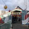 新年の街散歩。呑竜仲店が改装されてた!【呑竜仲店(前橋・千代田町)】