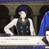 【Ⅳ 皇帝】フラルダリウスの紋章ーFE風花雪月とアルカナの元型⑨