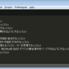 Sublime Text 3 を活用する - 2 - 矩形選択について