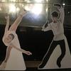 2017年NHK杯 8K上映会 男子SP、アイスダンスFD、Ex