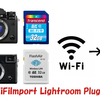 【Fujifilm】X-T2とX-PRO2をWiFiImport Lightroom PluginでLightroomへ画像転送!おすすめ