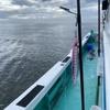 遊漁船でGO!初秋の欲張りフィッシング