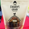 メイドイン タイのグラノーラ!Farmer's Grain@Suanplern Market